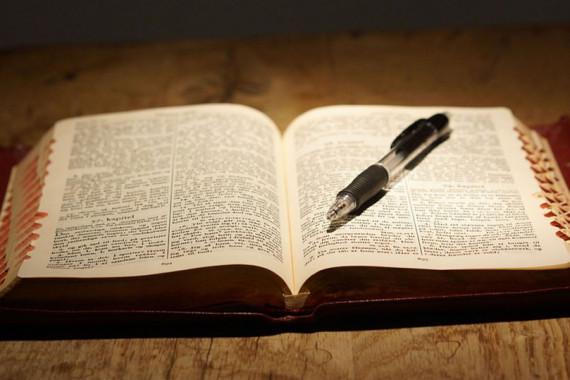 Riječ Božja, neiscrpno vrelo života – sveti Efrem